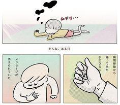 ネオ・ロマンス通信 (1)「メッセージ」 by ひらのりょう - DMM.make