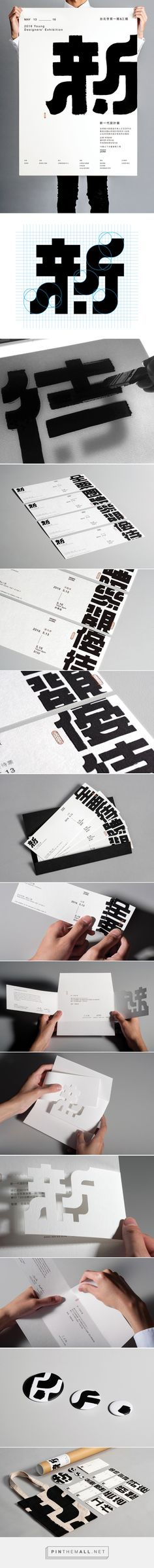 A Full Asian Style . Minimalism . Black and White . Identity Design . Branding…