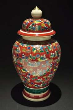 Electronics, Cars, Fashion, Collectibles, Coupons and Art Decor, Temple, Objects, Container, Dragon, Pottery, Jar, Hand Painted, Japanese