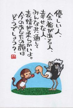 経験上とかパターンとか | ヤポンスキー こばやし画伯オフィシャルブログ「ヤポンスキーこばやし画伯のお絵描き日記」Powered by Ameba