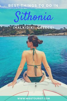 Things to do in Sithonia, a peninsula of Halkidiki in Greece Solo Travel Tips, Europe Travel Tips, Spain Travel, Greece Travel, European Travel, Asia Travel, Travel Destinations, Work Travel, Greece Trip