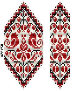 Схемы герданов Loom Bracelet Patterns, Bead Loom Patterns, Beaded Jewelry Patterns, Beading Patterns, Embroidery Patterns, Hand Embroidery, Cross Stitch Patterns, Crochet Beaded Bracelets, Beaded Crafts