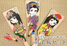 【楽天市場】羽子板セット羽子板(1枚)・羽(2ヶ) おもちゃ 遊び あそび 玩具 オモチャ はごいた 正月 女の子:京都 洛~伝統となごみの和雑貨
