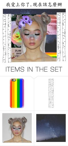 """""""i fallen for you, what do i do now?"""" by you-can-just-follow-my-smile ❤ liked on Polyvore featuring art"""