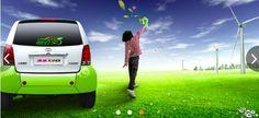Kandi Green Power Promo