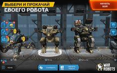 Как скачать walking war robots