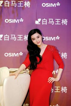 Fan Bingbing attends a commercial event on June 20, 2016 in Shanghai, China.