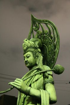 Green Guanyin