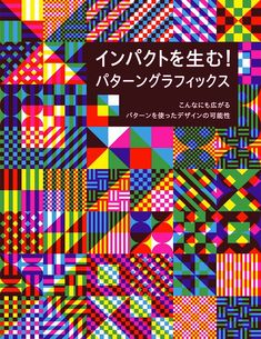 surface pattern book cover