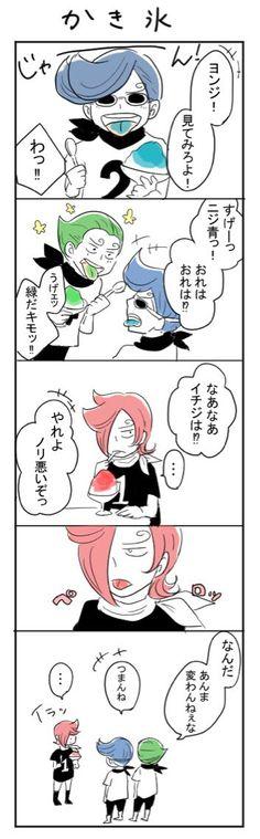 one piece. vinsmoke. family. ichiji. niji. yonji