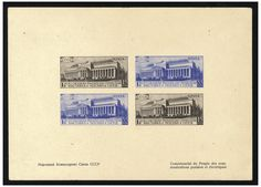 1932 Moscow Philatelic Exhibition souvenir sheet of four, unused without gum as issued, insignificant paper spots as often, fresh and very fine quality for this notoriously difficult item (only 500 issued, of which 25 were surcharged for special purposes, many others destroyed, of those still available, many are in poor condition) (Standart Cb 01) -- $15,000.00   2011year