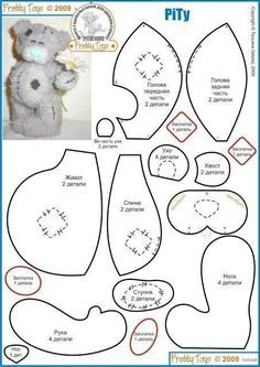Free Memory Bear Pattern To Print - - Image Search Results Teddy Bear Template, Teddy Bear Patterns Free, Teddy Bear Sewing Pattern, Crochet Bear Patterns, Plushie Patterns, Animal Sewing Patterns, Sewing Patterns Free, Free Pattern, Teddy Bear Crafts
