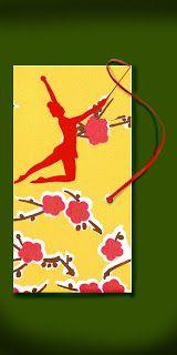 FREE SVG gymnast card bookmark