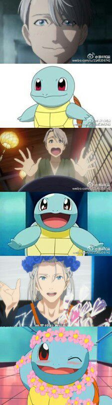 VICTOR AND squirtle (not sure if spelling is right) I LOVE IT