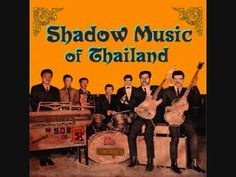 Sublime Frequencies: Shadow Music Of Thailand - YouTube