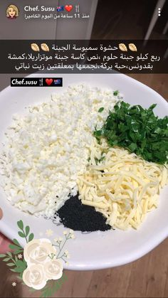 Easy Cooking, Cooking Recipes, Healthy Recipes, Cookout Food, Food Garnishes, Ramadan Recipes, Cafe Food, Arabic Food, Kitchen Recipes