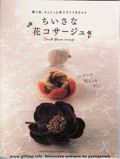 Small Flower Coursage - Maria-Jose Ad - Picasa Web Albums