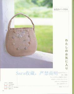 [日]拼布裁縫鄉村風情設計58款 - dong5 - Picasa Web Albums