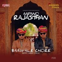 """Aapano Rajasthan Is The Song From Single Track Category.This Song Is Performed By """"Baawale Chore"""" available at Mp3mad.com"""