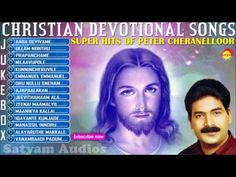 54 Best Christian Malayalam Devotional Songs Images Devotional