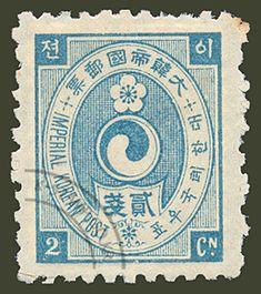 1884 ~ 1897, Seagrass, 1900 01 01, 1900년 1월 1일, 우표번호 11, postage 우표