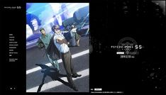 PSYCHO-PASS サイコパス Sinners of the System Case.2 First Guardian 公式サイト #WebDesign #Anime #サイトデザイン #アニメ Psycho Pass, Fictional Characters, Fantasy Characters