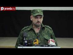 Алексей Мозговой: Мы едины и лупим друг друга - YouTube