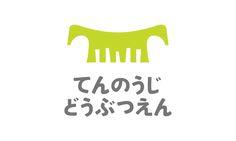 Logo Funnel Cake 4 h funnel cake Typography Logo, Logo Branding, Typography Design, Logo Design, Lettering, Logos, Japan Logo, Poster Fonts, Japanese Typography