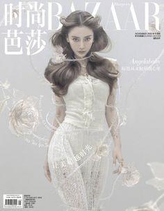 BAZAAR × Angelababy (11/2020) Angelababy, Kpop Girls, Disney Characters, Fictional Characters, Game Of Thrones Characters, Disney Princess, Beauty, Exotic, Magazine