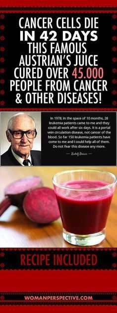Rudolf Brojs from Austria has dedicated his whole life to finding the best natural cure for cancer. He actually made a special juice that gives excellent results for treating cancer. He has cured more than 45, 000 people who suffered from cancer and other incurable diseases with this method. Brojs said that cancer can survive only with the help of proteins. So, he developed a special eating program for 42 days, during which you drink only tea and a special vegetable juice whose main…