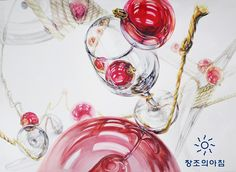 Champagne, Alcohol, Watercolor, Drawings, Creative, Design, Rubbing Alcohol, Pen And Wash, Watercolor Painting