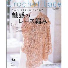 Japanese lace crochet book