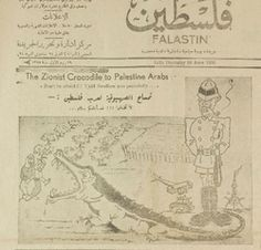 Mandatory Palestine - Wikipedia, the free encyclopedia Palestine History, Middle Eastern Art, Old Ads, Old Photos, Newspaper, Egypt, My Books, Vintage World Maps, Nostalgia