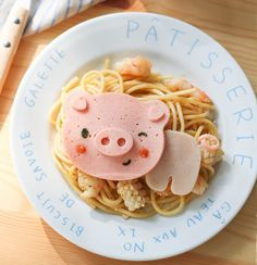 18 Meals from Japan that are way too cute to eat.