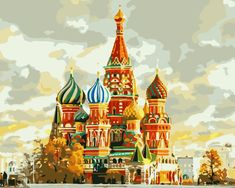 Red fort Moscow Russia Landscape DIY Digital Painting By Numbers Modern Wall Art Canvas Painting Unique Gift Home Decor The Joy Of Painting, Diy Painting, Easy Paintings, Landscape Paintings, Paint By Number Diy, St Basils Cathedral, Reims Cathedral, Canterbury Cathedral, Cathedral Train