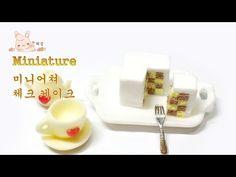 미니어쳐 체크 케이크 만들기 Miniature check cake - YouTube