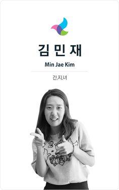 마케팅실_김민재 사원