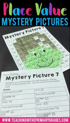 Halloween Place Value Mystery Puzzles-I am always looking for activities to help me teach my 2nd graders about place value. These place value mystery pictures can be used in a math center or as a whole class activity. Students identify the numbers using: base 10 blocks, expanded form (i.e. 60+4) and word form i.e. (6 tens and 4 ones).