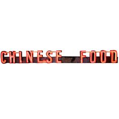 """10' Classic American Neon """"Chinese Food"""" Sign  American  1940's  Fantastic """"Chinese Food"""" neon sign from a restaurant in Hollywood, CA. Original pink paint surface."""