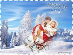 "Photo from album ""зима-картинки"" on Yandex. Holiday Gif, Romance, Animation, Snow, Album, Holidays, Night, Amazing, Winter"