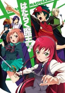 Hataraku Maou-sama! (the devil is a part-timer!) Bada buh buh baa , he' s hating it! Lol, hilarious and clever.