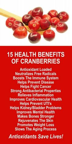15 Health Benefits Of Cranberries. Are you trying to lose weight? Our incredible alkaline rich, antioxidant loaded, weight loss products help you burn fat and lose weight more efficiently without changing your diet, increasing your exercise, or altering your lifestyle. LEARN MORE #Cranberries #Antioxidants #FatBurning #WeightLoss #MetabolismBoosting #Health #Benefits
