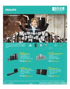 am730 2016-09-02 eNewspaper