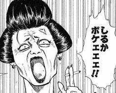 しるか、ボケエエエ!! #レス画像 #comics #manga #怒る #知らない #銀魂