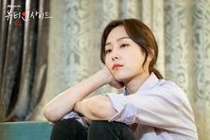 Seo Hyun Jin, Beauty Inside, Korean Actresses, Korean Beauty, Korean Girl, Korean Fashion, Pretty, Drama, Kpop