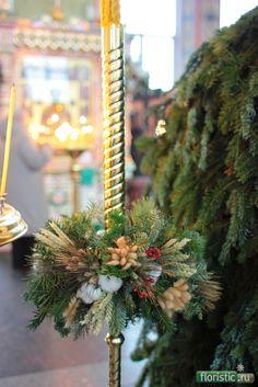 683 x 1024 ( Church Flowers, Pentecost, Flower Arrangements, Christmas Tree, Candles, Holiday Decor, Home Decor, Floral Arrangements, Teal Christmas Tree