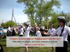 Апаева Айза, с. Карасарт Карасукский район НСО