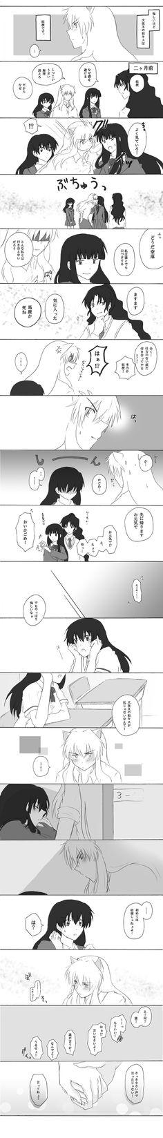 犬夜叉 Inuyasha and Kagome