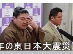 双大竜引退会見、NHK三瓶宏志アナが思わず号泣…ともに福島出身 被災地への思いあふれ=大相撲