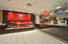 The World's First Kit Kat Store Opens In Tokyo - My love's fav. candy, hope I can take him here someday~